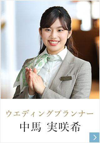 staff_10