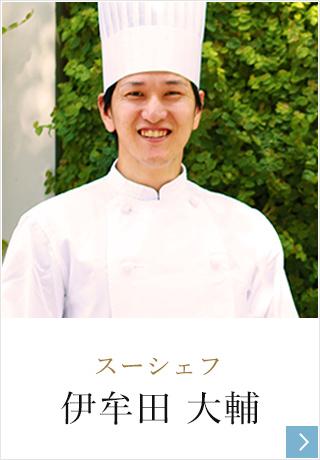 staff_12