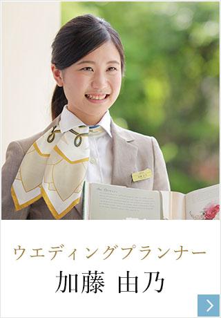 staff_16