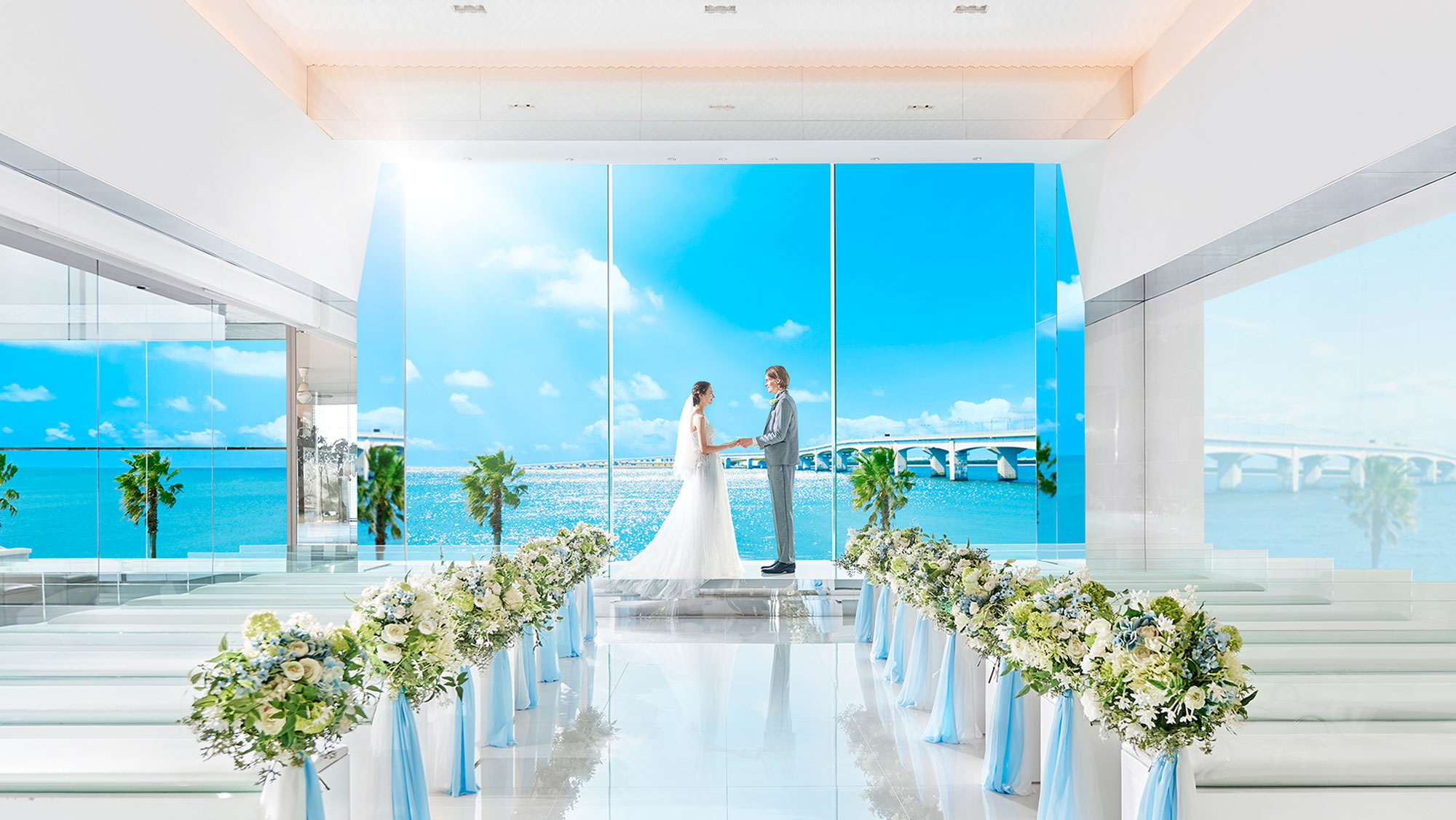 りんくう常滑の結婚式場 マンダリンポルト